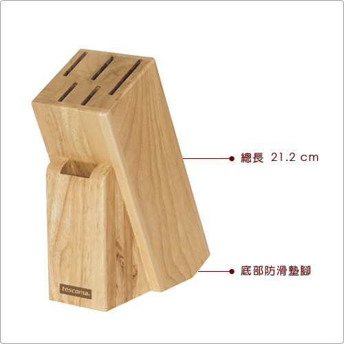 TESCOMA Woody rubber wood knife holder (five knives)