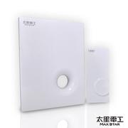 [TAITRA] SKANDIA Stylish Wireless Music Doorbell / Plug-In Type DR558W