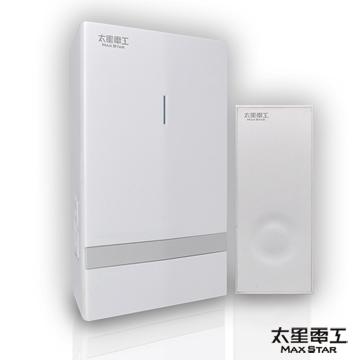 [TAITRA] SKANDIA Classic Wireless Music Doorbell / Plug-In Type DR538W