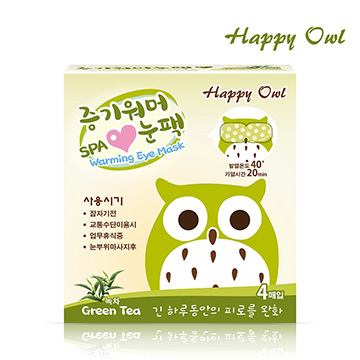Happy owl green tea goggles 4 into
