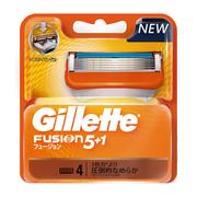 ใบมีด Gillette Front Manual (4 ชิ้น)