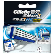 Gillette Front Speed 3 หยุดพักผ่าน Turbo Shaving Blade 4 Pack