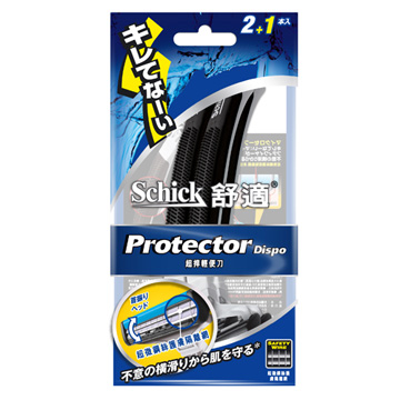(Schick)Super lightweight and comfortable defend knife into 2 + 1