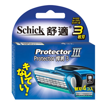 (Schick)Comfortable to defend the 3 * 4 into the blade