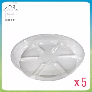 [TAITRA] 【Vegetable Farm】 Round Transparent Water Tray 14-Inch 5/Set