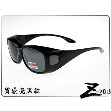 (Z-POLS)Increase the version! [View] Ding Z-POLS myopia special! Comfort Full Duplex Polarized Sunglasses Polaroid polarized ↑ directly put free with