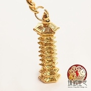 [TAITRA] Interior Feng-Shui Design 【IS0259】พวงกุญแจ เจดีย์เหวินชาง 9 ชั้น  ทำจากทองแดงบริสุทธิ์ ☆ การงานประสบความสำเร็จ มีชื่อเสียง 《แถมพิธีสะเดาะเครา