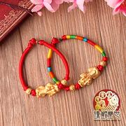 [TAITRA] Interior Feng-Shui Design IS0406 สร้อยข้อมือปี่เซียะ เงินทองมากมาย อุดมสมบูรณ์ ปัดเป่าชั่วร้าย นำพาความสุข《รวมเบิกเนตร》