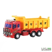 [TAITRA] WISDOM Dump Truck