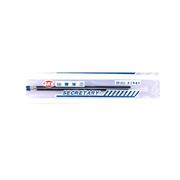 [TAITRA] SKB - Ballpoint Pen Refill - 202 / Blue / 0.7mm / 12 Pieces / Dozen