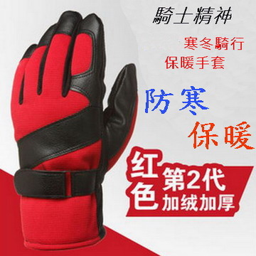 [TAITRA] Korean Style - Warm Winter Riding Gloves - Extra Thick