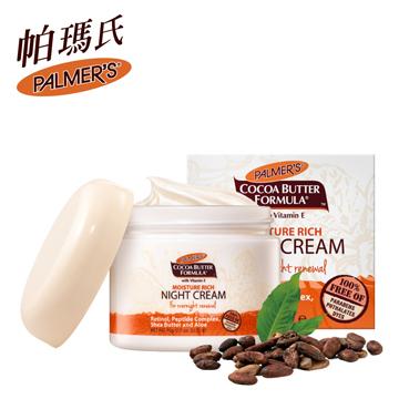 (Palmer\'s)Palmer's Palmer's firming cream 75g anti conditioning