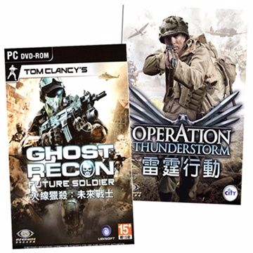 Ghost Recon Future Soldier PC + Thunder action compilations