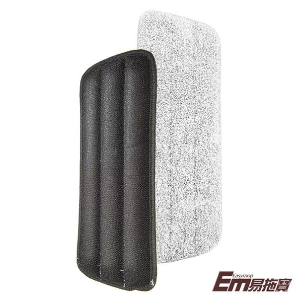 [TAITRA] 【EasyMop】360 Flat Mop - Dry + Wet Decontamination Dust-Removing Mop 2 Pieces (Economical Supplement Cloths Set)