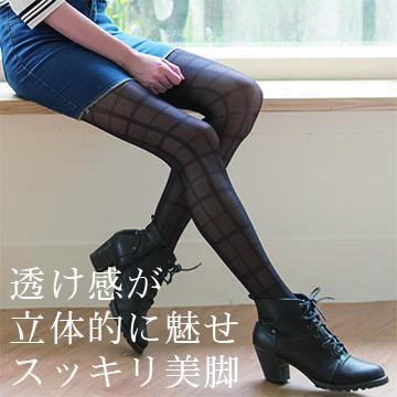 "(frifla)""Fu Lila"" Nippon British chess black socks through skin"