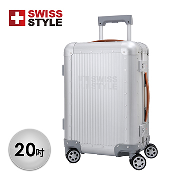 "[TAITRA] """"Banker"""" Ultimate Luxury Aluminum-Magnesium Alloy Luggage 20-inch"