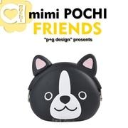 p + g design mimi POCHI FRIENDS ชุด Circus Series สัตว์สเตอริโอสีสันสดใสรุ่นใส่เหรียญ / ถุงเก็บ - บอสตัน㹴