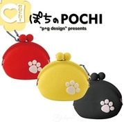 (p+g design)p + g design POCHI POCHI Footprint Bright color series Three-dimensional shape Silicone Coin purse / storage bag Detachable hook yellow re