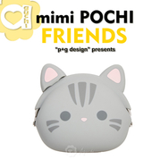 (p+g design)P + g design mimi POCHI FRIENDS Fun Circus Series Stereo Animal Crafts Coin Purse / Storage Bag - Gray Cat