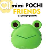 (p+g design)Picomatta series of three-dimensional animal modeling wallet / storage package - big eyes frog