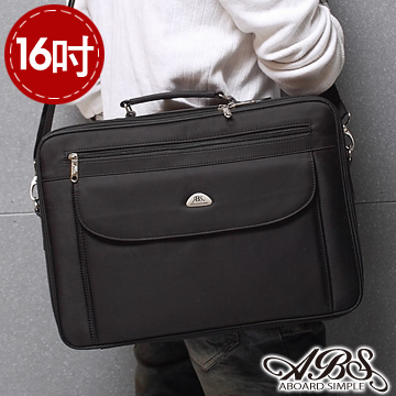 [TAITRA] [ABS] Lightweight Metropolitan Business Briefcase -948 Elegant Black