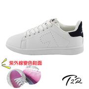 (T2R) Korea TRS- รองเท้าสีขาวสีแดง (5600-0275)
