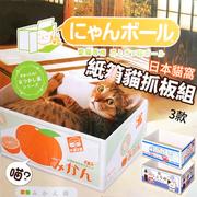 (ซื้อ) กลุ่มรังขูดแมวกลุ่มแมวแมว