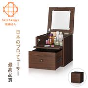 (Sato) [Sato] สไตล์เรื่อง Hako - ลิ้นชักแบบฝาพับ (วอลนัทวินเทจ)
