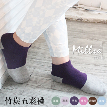 [TAITRA] 【Millsa 】 Bamboo Fibre 5-Colour Series Socks - Dark Purple