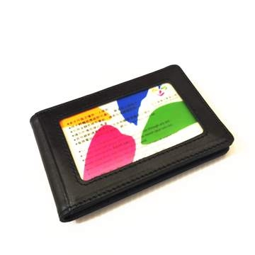 [TAITRA] Artkina Calf Leather Multi-Cards Holder - Black