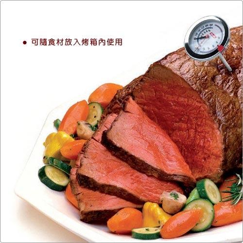 (IBILI)IBILI 2in1 pointer thermometer