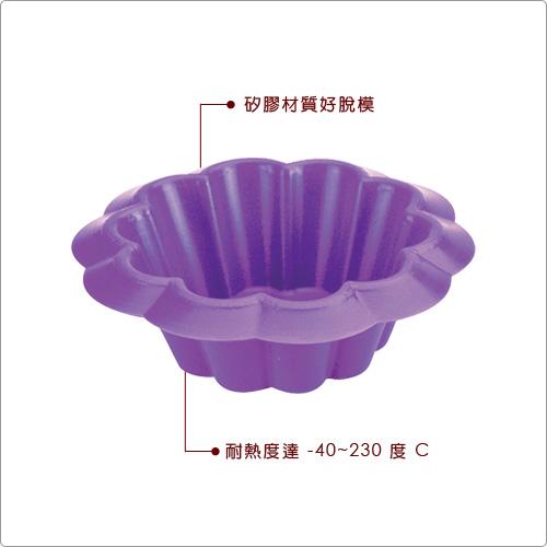 (IBILI)IBILI snack cake mold 4 (basic)