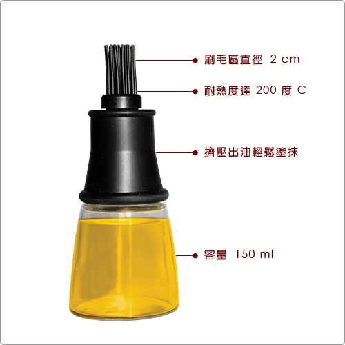 (IBILI)IBILI brush attached to the tank measuring cup +