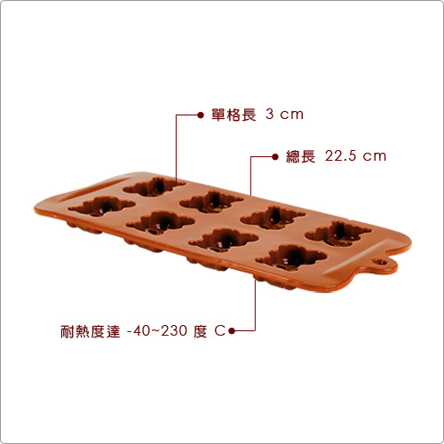 (IBILI)IBILI eight-chocolate mold (Bear)