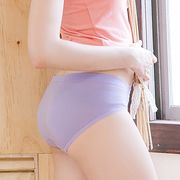 [TAITRA] [ATUM] Zinc Added Antibacterial Anti-Allergic Low MUJI Pantie - Purple