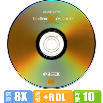 [TAITRA] Ritek 8X DVD + RDL, 8.5GB, one side, Wright, 2 pages, 10 sheets with input box