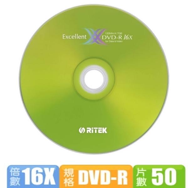 [TAITRA] RiTEK Series X DVD-R Speed Disc 16X (50 sheets)