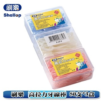 [TAITRA] [Shallop] High Tensile Strength Dental Floss Sticks 50 Sticks x3 Boxes