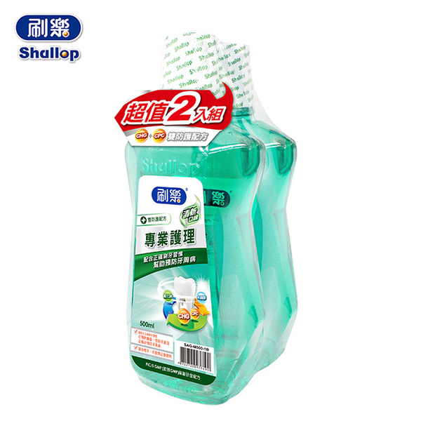[TAITRA] [Shallop] Professional Health Care Mouthwash (Fresh Flavor) Buy One Get One Free