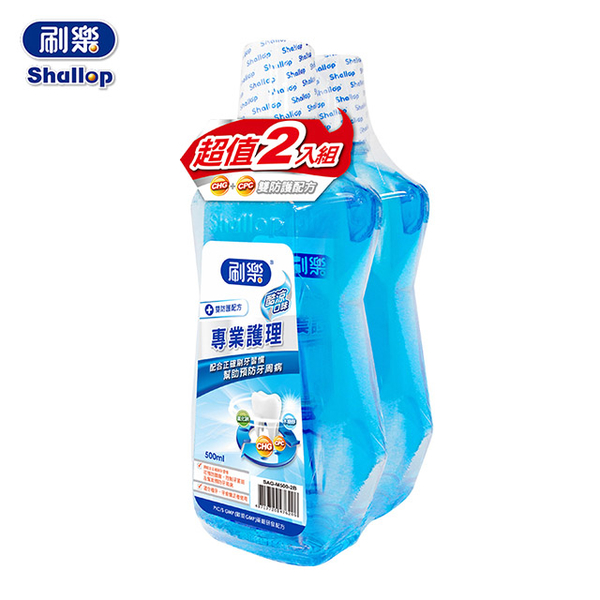 [TAITRA] [Shallop] Professional Health Care Mouthwash (Cool Flavor) Buy One Get One Free