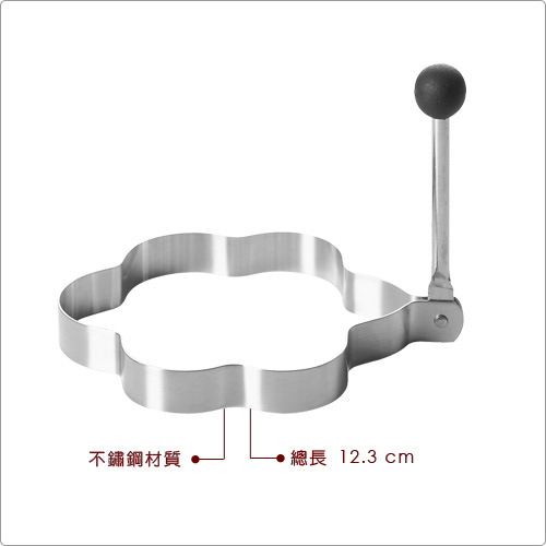 (EXCELSA)EXCELSA stainless steel omelette mold (Flowers)