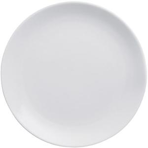 (EXCELSA)EXCELSA Division shallow ceramic tray (26cm)