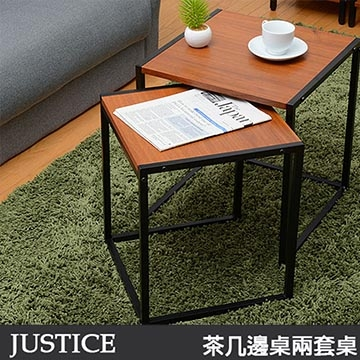 (C & B) Justice coffee table, side table sets table