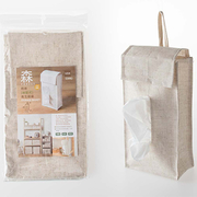 [TAITRA] UdiLife - Forest - Cotton & Linen Tissue Box