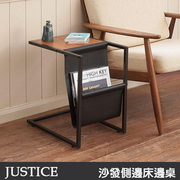 [TAITRA] (C&B)Justice Sofa/Bed Side Table