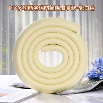 [TAITRA] YoDa DIY Multifunctional Extra-Thick Furniture Edge Cushion & Corner Guard Set - White