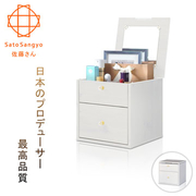 [Sato] Hako มีสไตล์เนื้อเรื่อง - ตู้คลุมแบบฝาพับ (ลายไม้สีขาวล้างย้อนยุค)