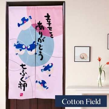 [TAITRA] Cotton Field [Happy Fish] Japanese-Style Printed Pattern Long Curtain (85x150cm)