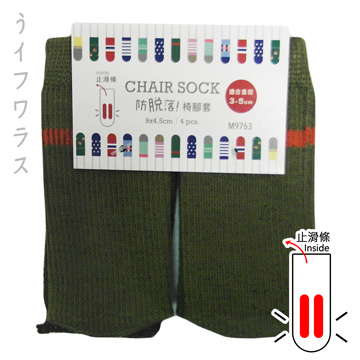 [TAITRA] Chair Leg Socks Non-Drop with Inner Rubber Band / 4 Pcs Version-E