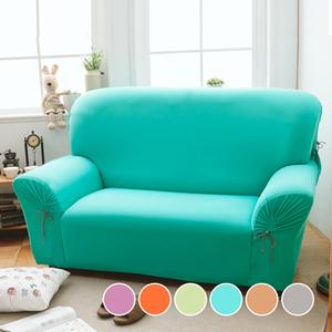 (格蓝 Furnishings) Georgia Blue furnishings-Fun elasticity Slipcover 1 + 2 + 3 seater